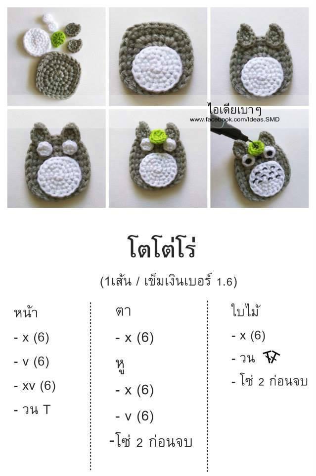 基本针法构成的简单可爱钩针卡通装饰图案-编织花样
