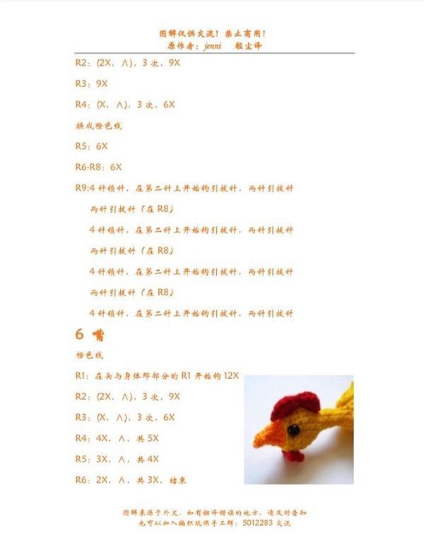 3-1 (5).jpg
