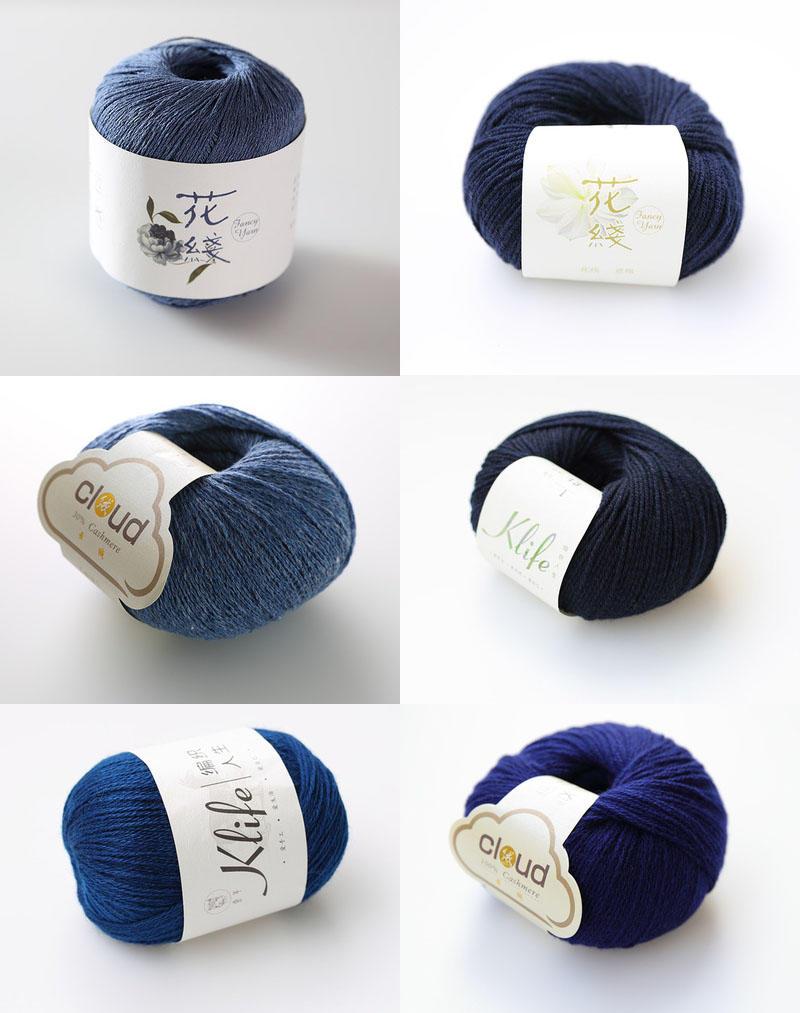 蓝色系毛衣