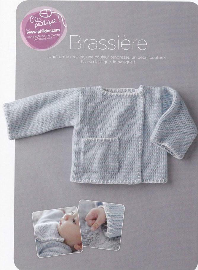婴幼儿棒针小圆领开衫毛衣