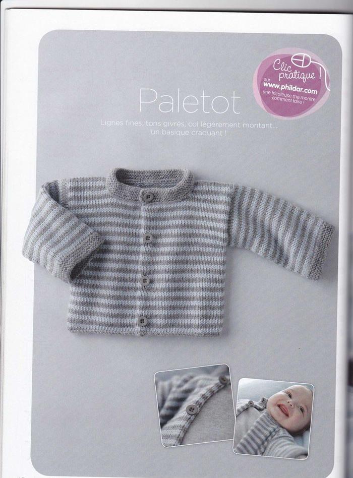 宝宝棒针条纹圆领开衫