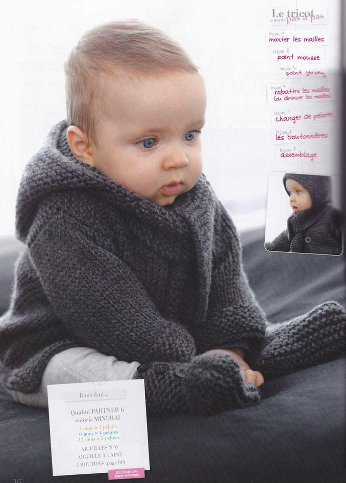 新手也可以轻松织的宝宝毛衣系列(12款简洁时尚欧美婴幼儿毛衣)