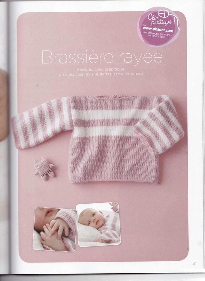 婴幼儿棒针一字领小毛衣