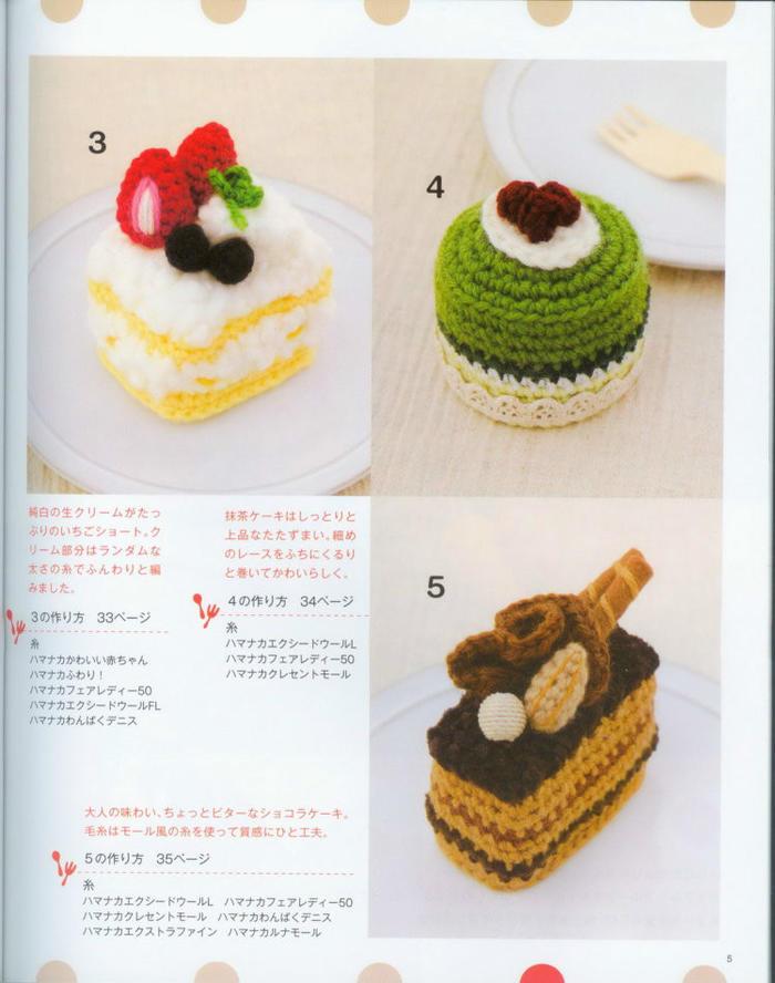 创意钩针蛋糕编织