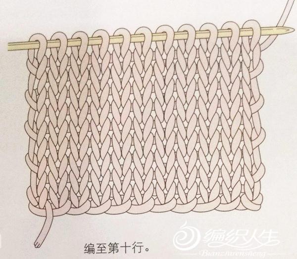 棒针下针织片