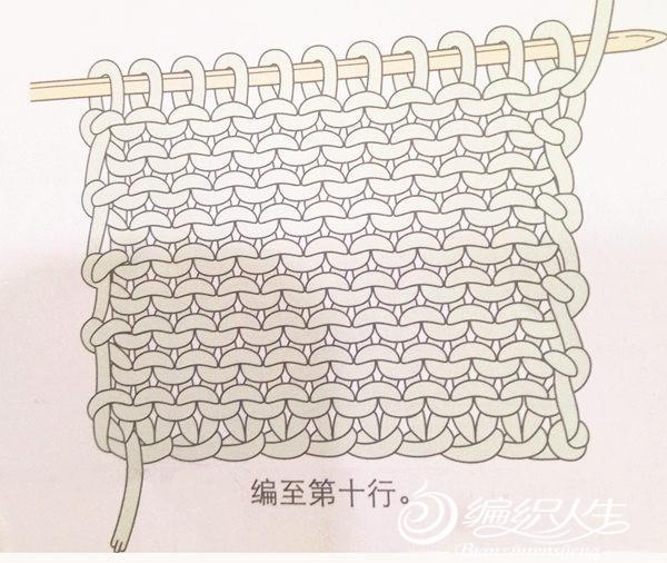 棒针上针编织