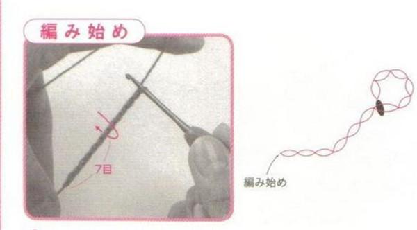 毛球no.144冬特大号25-1 (1)_副本2.jpg