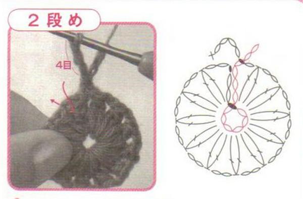 毛球no.144冬特大号25-1 (2)-2.jpg
