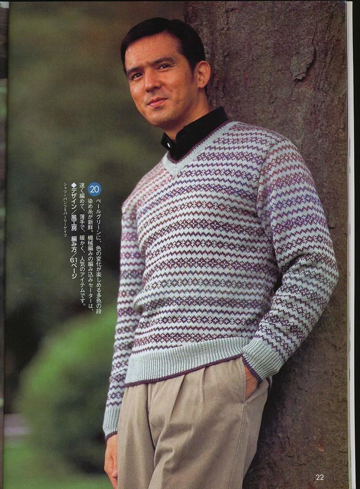 男士棒针V领提花毛衣