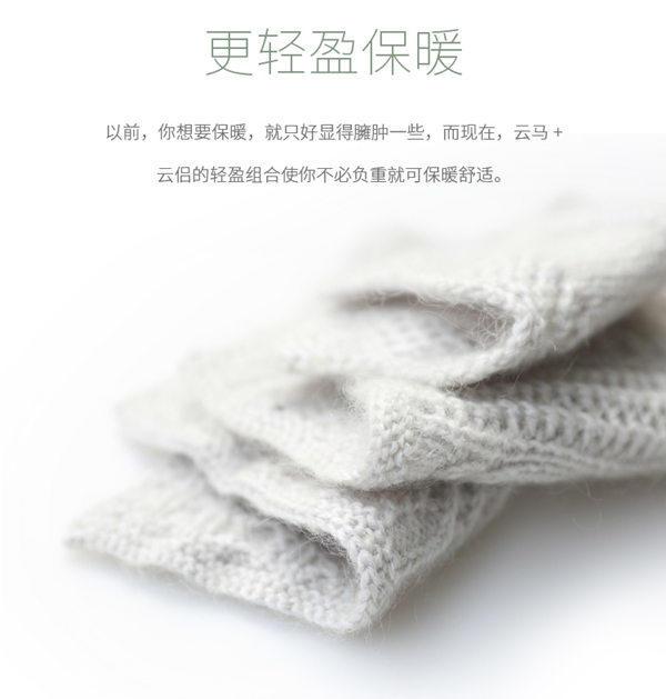 云侣羊毛蕾丝更轻盈保暖