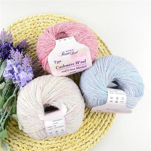 罗莎琳达RL6021麻羊绒