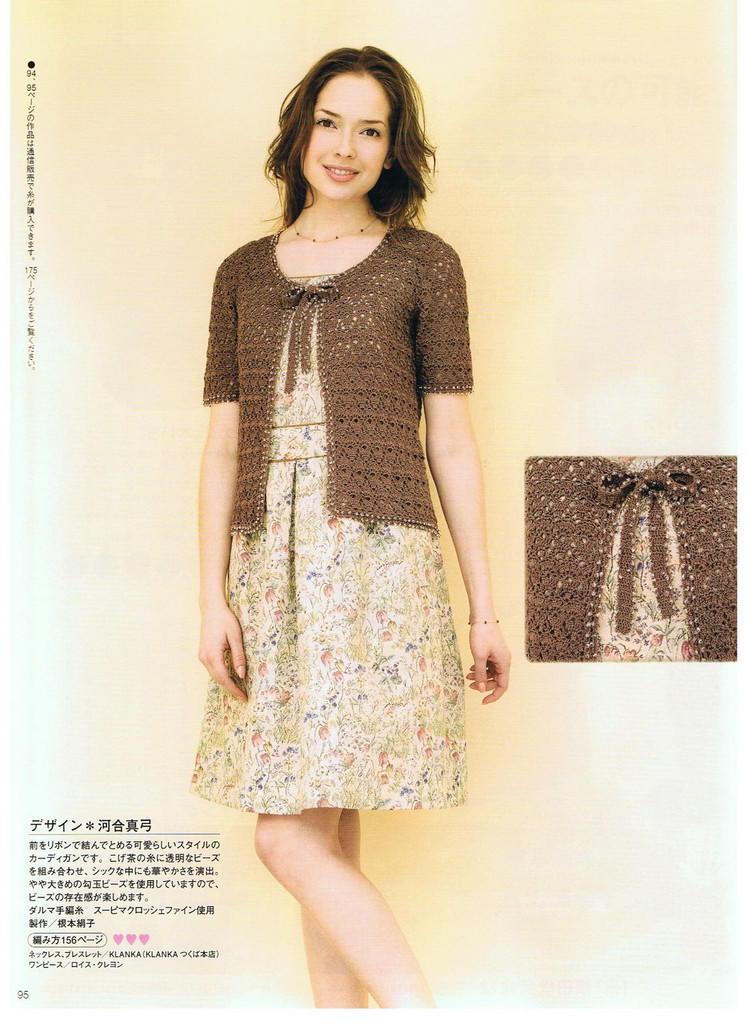 女士钩针段染蕾丝七分袖开衫-编织教程-编织人生