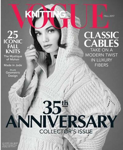 Vogue Knitting2017秋季刊