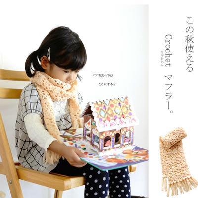 手工编织儿童围巾