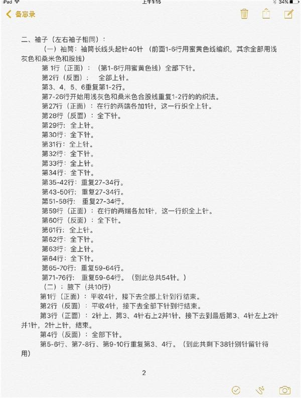 1-1_副本3.jpg