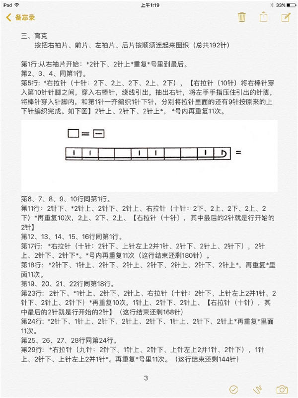 1-1_副本4.jpg