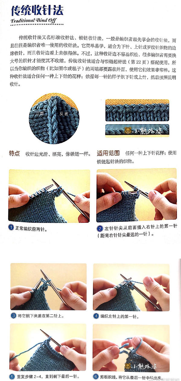 1-1_副本8.jpg