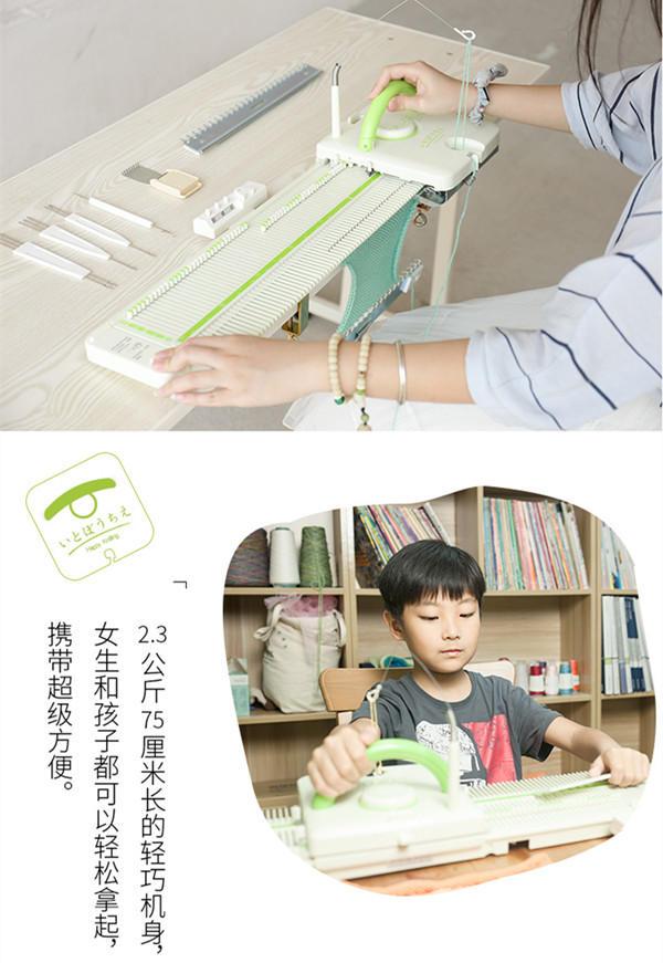 家用编织机LK100