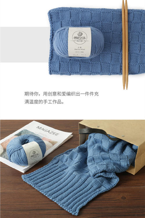 粗针织羊毛围巾
