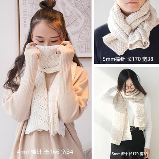 围巾织多长