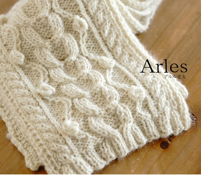 粗针织麻花围巾