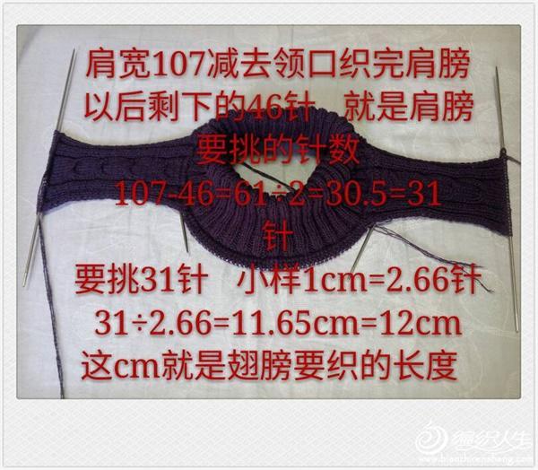 1510820929.5a0d4c4148086,w_600.jpg