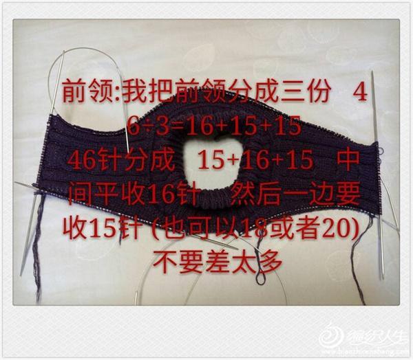 1510820943.5a0d4c4f1acb8,w_600.jpg