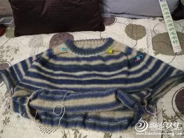 男士段染条纹马鞍肩羊绒套头毛衣-编织教程-编织人生