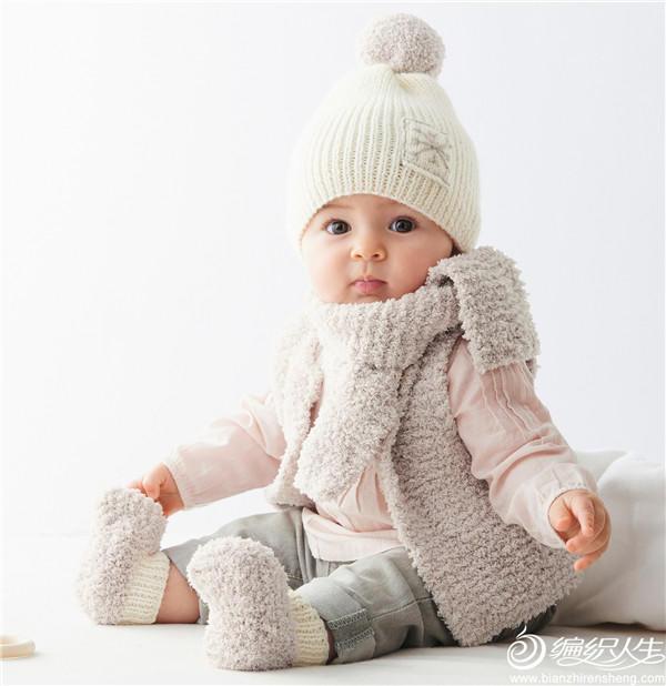 phildar法国针织杂志婴幼儿毛衣
