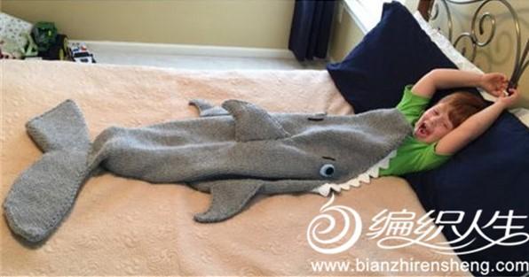 毛线鲨鱼毯