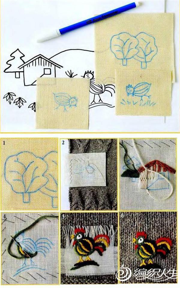 毛衣刺绣技巧