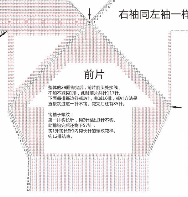 暖绒-图解_副本3.jpg