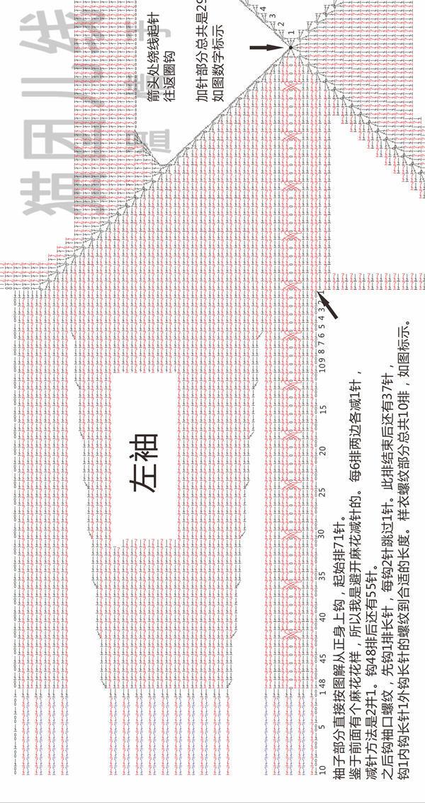 暖绒-图解_副本2-2.jpg