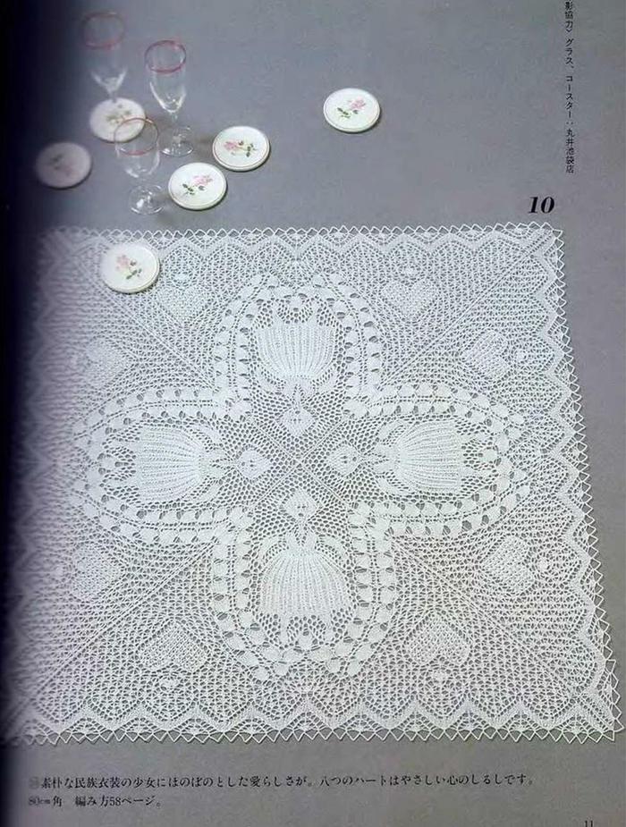 漂亮有趣爱心人物花样方形棒针蕾丝织物(可以织桌布,也可以编织毯子) - 壹一 - 壹一编织博客