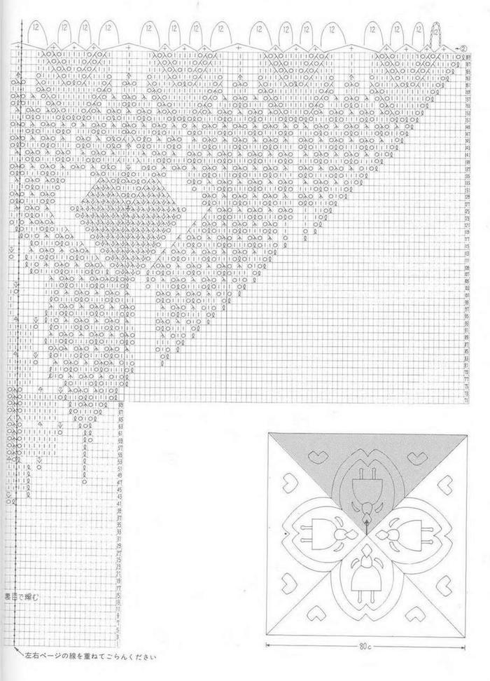 漂亮有趣爱心人物花样方形棒针蕾丝织物(可以织桌布,也可以编织毯子)