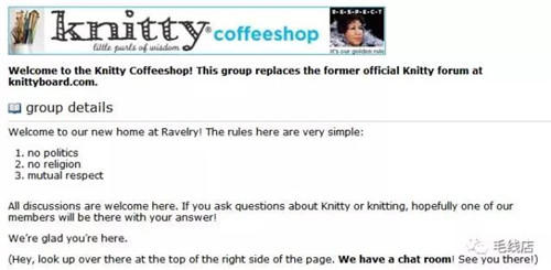 Knitty咖啡店