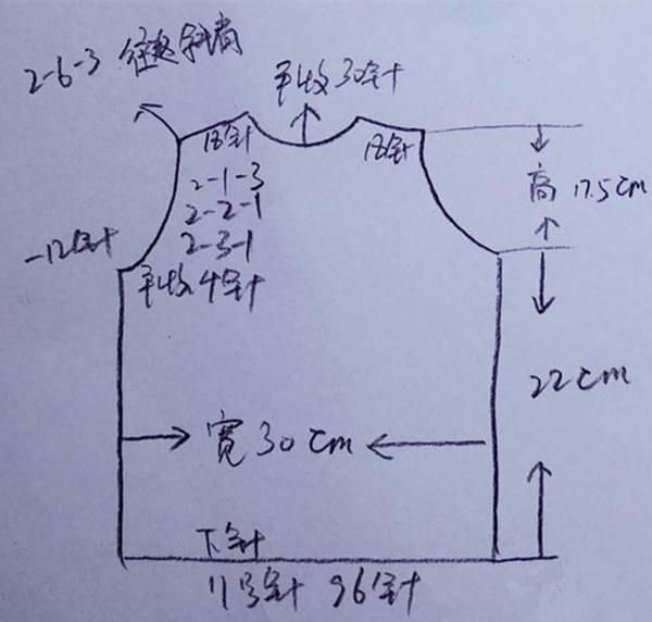 6-3 (4).jpg