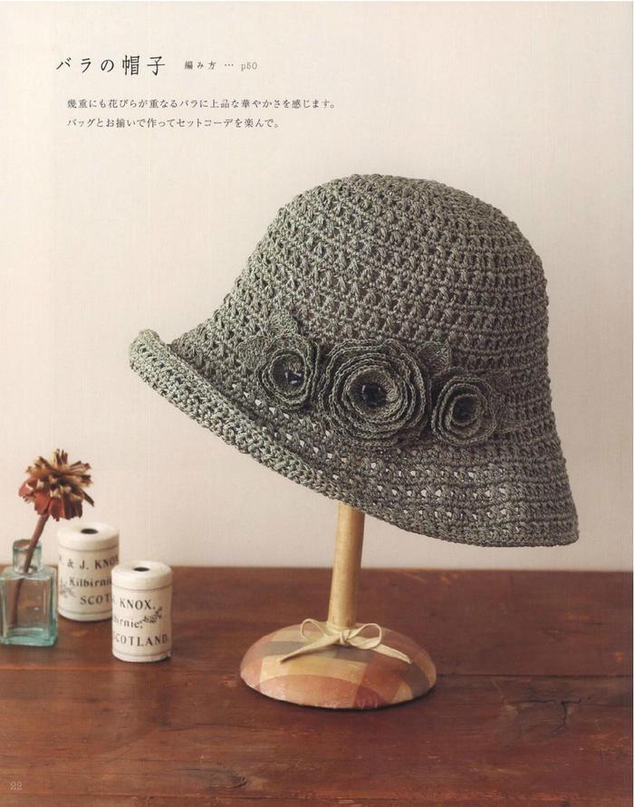 夏季镂空花钩帽