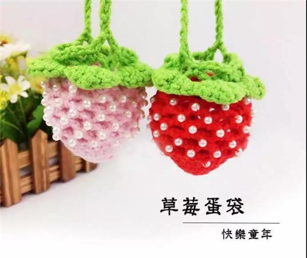 草莓钩针蛋袋