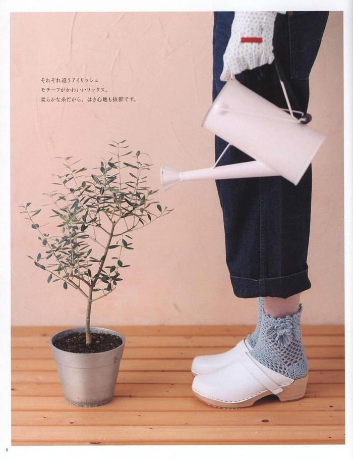 森女系钩花蕾丝袜