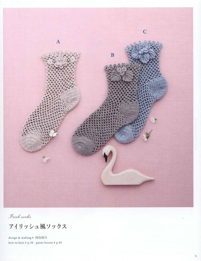 钩针蕾丝袜子