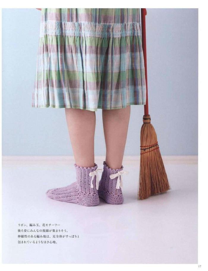 钩针蝴蝶结短袜