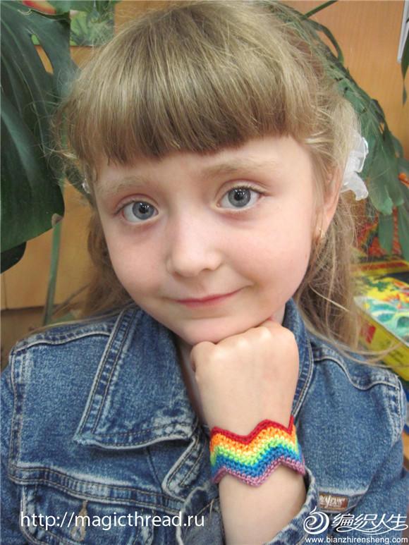 儿童钩针彩虹手链