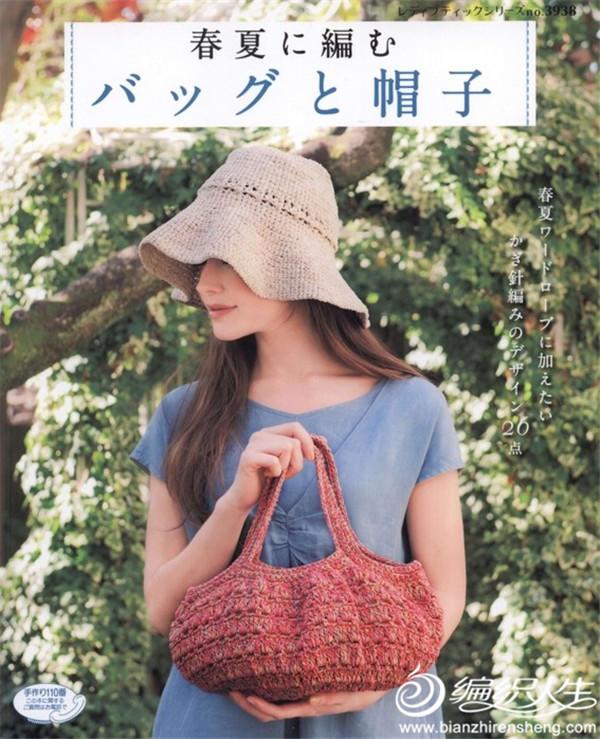 春夏钩针帽子