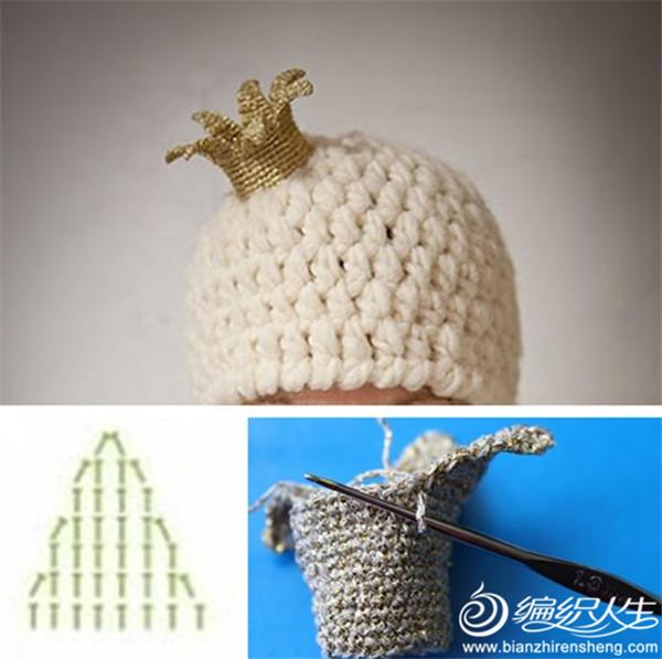 皇冠钩针帽子