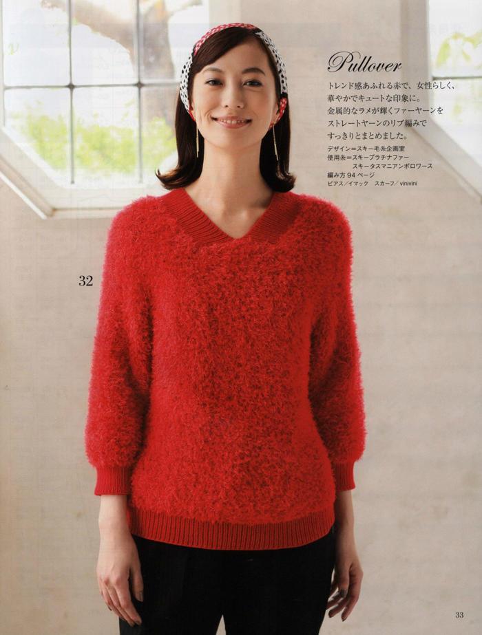 女士棒针红毛衣