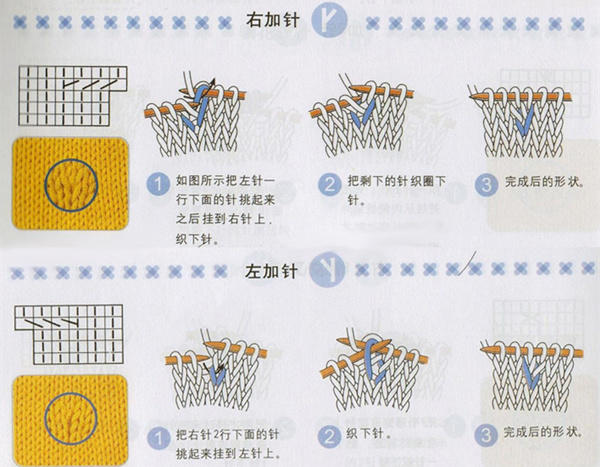 01初级 (20).jpg