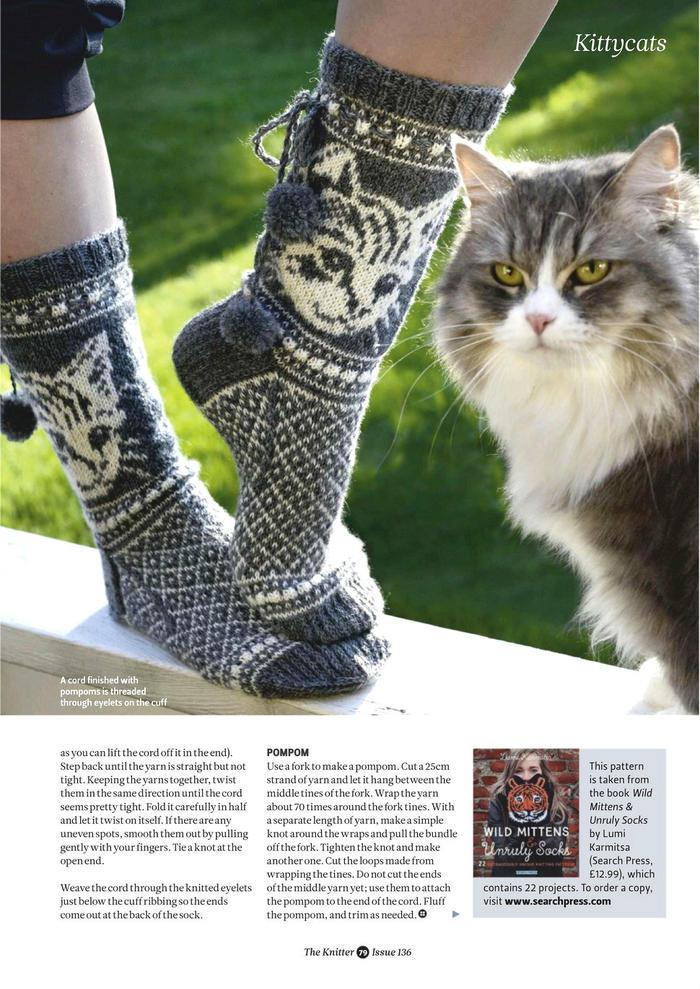 毛线针织袜子