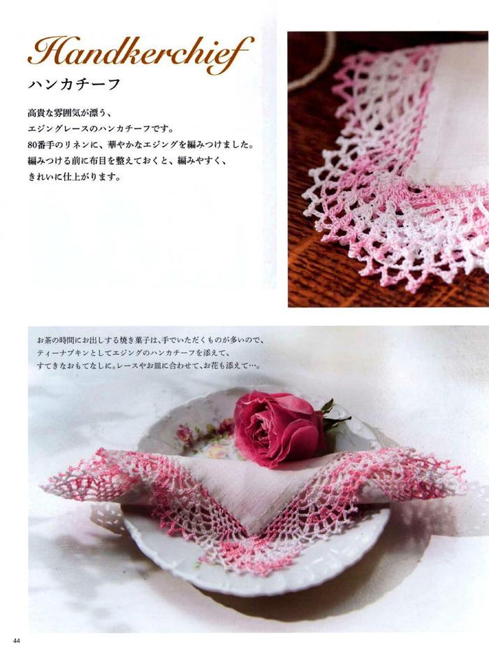 美丽实用钩布结合台布 也可以做为服饰装饰蕾丝花边