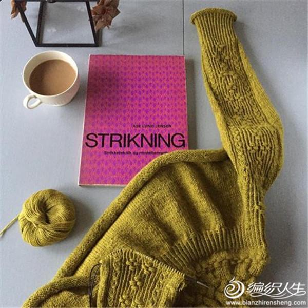 Strikning